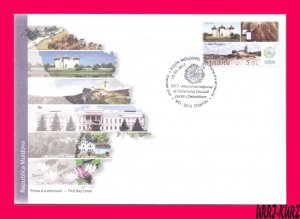 MOLDOVA 2017 Year Tourism Architecture Fortress Monastery Church Wine Winery FDC