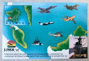 Malaysia 1993 LIMA MS. Scott 494, CV $3.00+. SG MS 519. Military, ships
