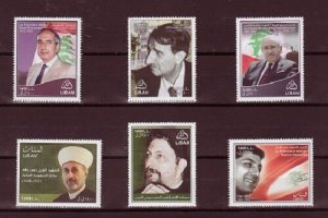 LEBANON- LIBAN MNH MARTYRS LEADERS