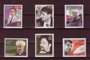 LEBANON- LIBAN MNH MARTYRS LEADERS