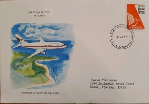 O) 1979 SRI LANKA, AIRLANKA, NATIONAL AIRLINE, INAUGURAL FLIGHT, FDC XF