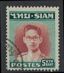 Thailand Scott 293 Used!