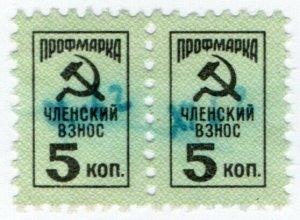 (I.B) Russia Cinderella : Union Dues 5k