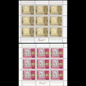 YUGOSLAVIA 1974 - Scott# 1185A-6A Sheets-Stamp Cent. NH