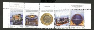 Serbia - MNH STRIP -65 YEARS SINCE THE OPENING OF THE NIKOLA TESLA MUSEUM -2020