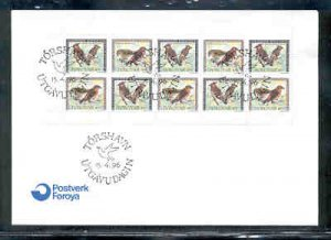 Faroe Islands Sc 301a 1996 Bird stamp booklet pane on FDC
