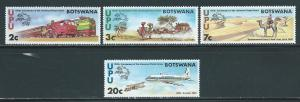 Botswana 110-3 1974 100th UPU set MNH
