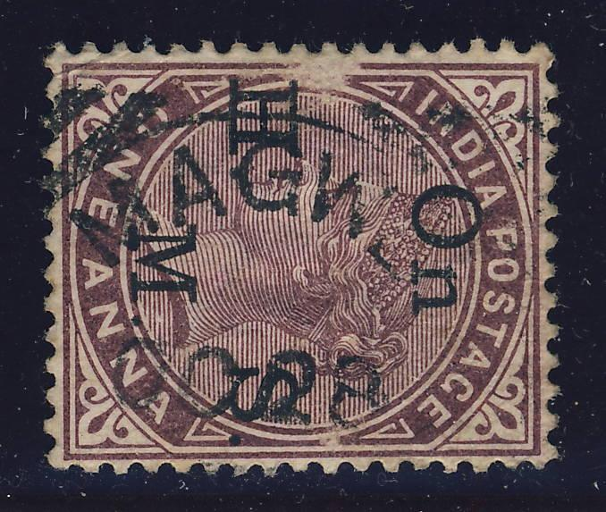 INDIA used in BURMA -  MAGWE  Squared Circle date Stamp on SG O40 1a OnHMS