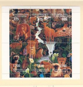 Peciiybjinka, N/L, Various Wildlife Animals Sheet (6), MNH