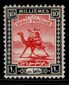 SUDAN GVI SG101, 10m rose-red & black, M MINT.