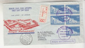 SURINAME, 1957 Intercontinental Hotel 15c. (5) on Illustrated First day cover.