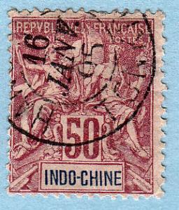IndoChina Navigation/Commerce (Scott #17) Used