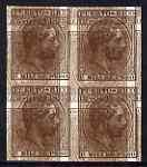 Puerto Rico 1882 6m brown in imperf block of 4 doubly pri...