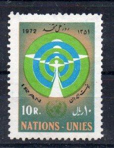 IRAN - UNITED NATIONS - 1972 -