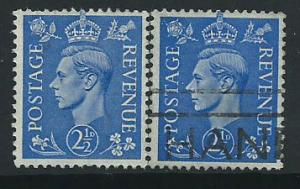 GB GVI  SG 489  Fine Used  pair - for shades