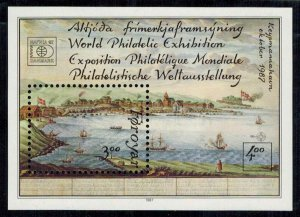Faroe Islands Scott 168 Mint never hinged.