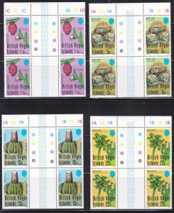 British Virgin Islands 1979 Cactus Traffic Light Gutter Pair Blocks  VF/NH