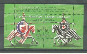 Serbia and Montenegro 2005 SD Red Star and Partizan block MNH
