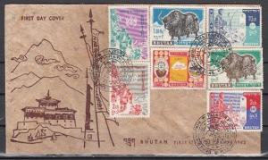 Bhutan, Scott cat. 1-7. Definitive issues on a First day cover. Archer shown. *