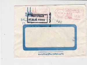 Egypt Cairo 1980 Banking Meter Mail Stamp Cover Ref 29746