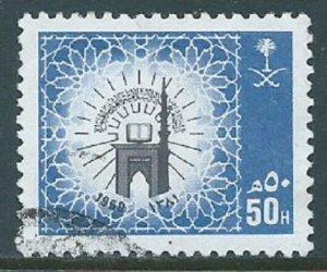 Saudi Arabia, Sc #1034, 50h Used
