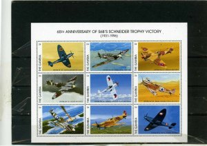 GAMBIA 1996 MILITARY AVIATION SHEET OF 9 STAMPS MNH