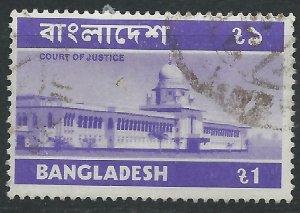Bangladesh 1976 - 1t - SG72 used