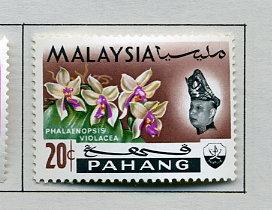 Pahang 89 Orchids Issue MNH