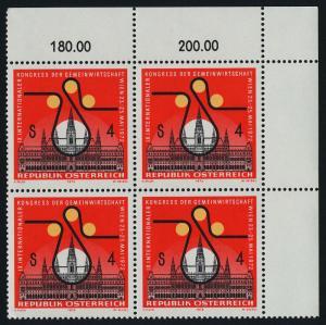 Austria 922 TR Block MNH City Hall, Congress of Public & Cooperative Economy