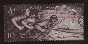 EGYPT Scott 389 MNH** 1957 Port Said evacuation overprint