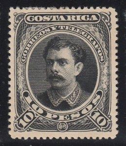 Costa Rica 1889 10p Black Soto M Mint. Scott 34