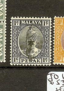 MALAYA   JAPANESE OCCUPATION (P2601B)  PERAK 1C SGJ272A SIDEWAYS BOX  MOG