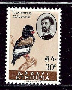 Ethiopia 388 MNH 1962 Bird    (ap2447)