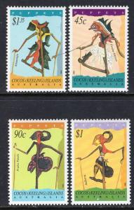 Cocos Keeling Islands 293-296 Puppets MNH VF