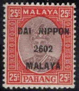 MALAYA Pahang Scott N18 MH* Japanese Occupation overprint