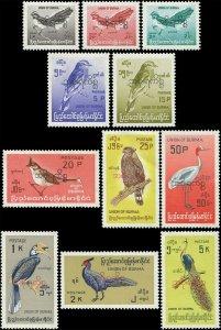 Burma 1967 Sc O94-O104 Birds Overprint CV $77.75