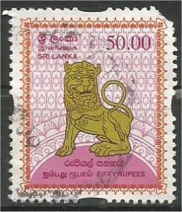 SRI LANKA, 2008, used 50r, Lion Scott