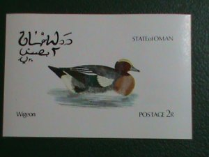 OMAN STAMP 1973 COLORFUL LOVELY WORLD BEAUTIFUL BIRDS-MNH IMPERF-S/S SHEET-VF