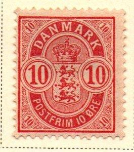 Denmark Sc 45 1895 10 ore rose carmine Coat of Arms stamp mint