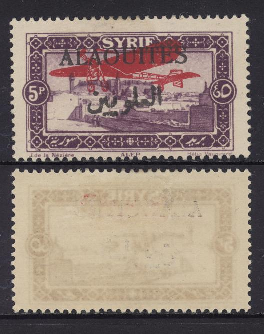 Alaouites C11 Overprinted Airpost MH