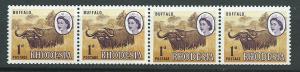 Rhodesia SG 374  x 4 from coil  2 MVLH  2 MUH