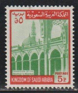 Saudi Arabia SC 507 Mint Never Hinged