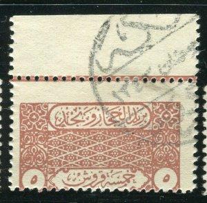 SAUDI ARABIA;  HEJAZ & NEJD 1926 2nd. issue fine used 5pi.  MARGINAL value,