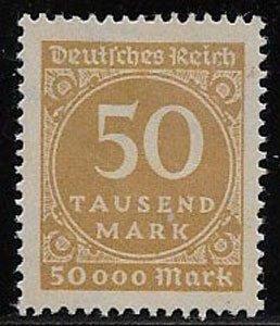 Germany, SC 239, jumbo margins, mnh, xf centering