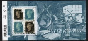 Great Britain Sc 3393 2015 175th Anniversary Penny Black stamp sheet mint NH