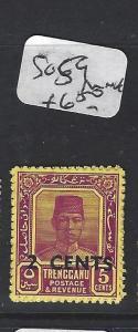 MALAYA  TRENGGANU  (PP1905B)  SULTAN  2C/5C   SG 59   MNH
