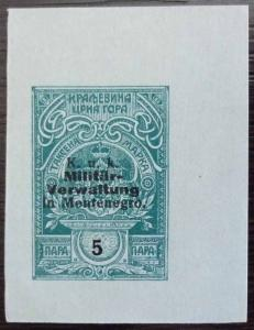 WWI AUSTRIA-MONTENEGRO-IMPERFORATED OVERPRINTED REVENUE STAMP R! crna gora J6