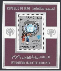 Iraq # 930, MNH ss, International year of the child, issued 1979