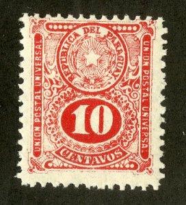 PARAGUAY 197 MNH BIN $.40