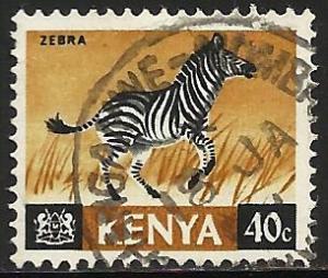 Kenya 1966 Scott# 25 Used